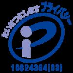 privacy-mark-10824364_03_200_JP